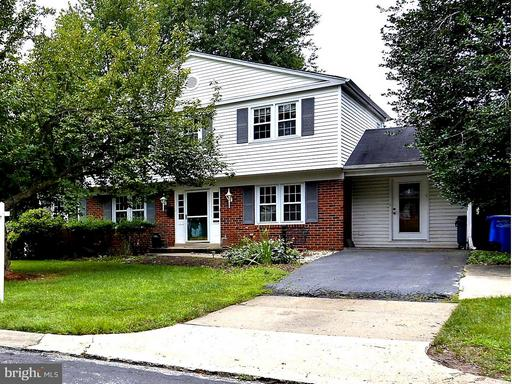 932 Clintwood Dr, Silver Spring, MD 20902