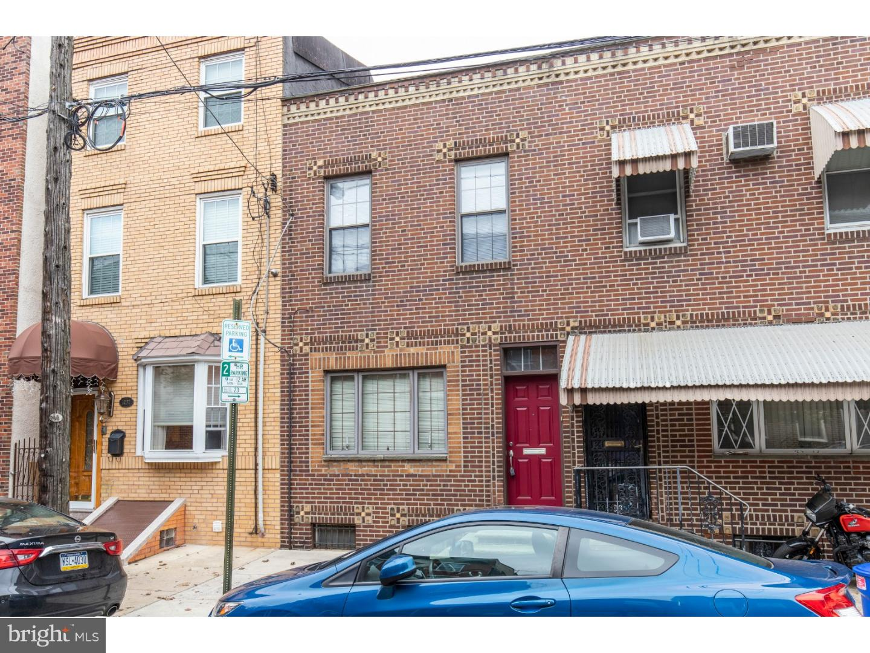 1035 Federal Street Philadelphia, PA 19147
