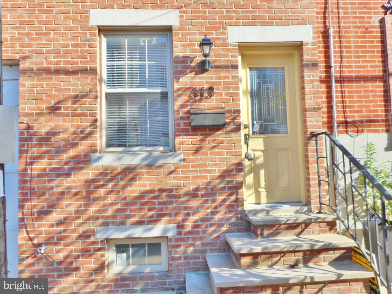613 Earp Street Philadelphia, PA 19147