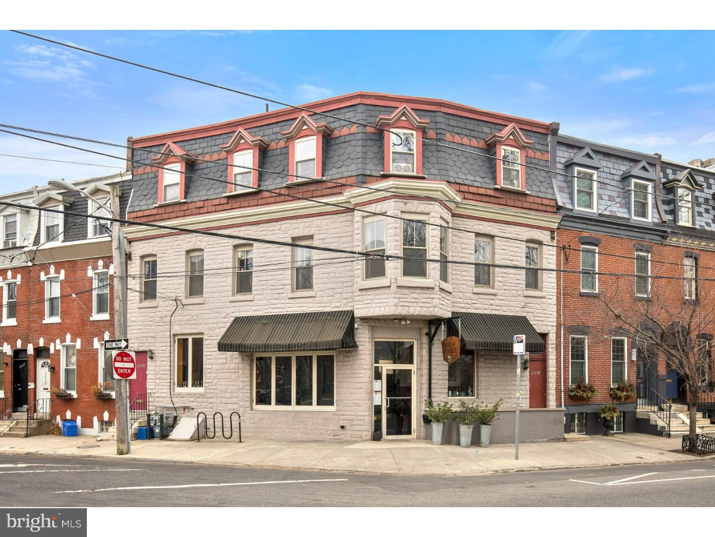 2425 Grays Ferry Avenue Philadelphia, PA 19146