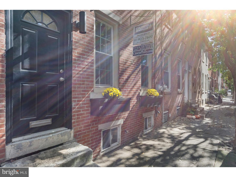1013 S Chadwick Street Philadelphia, PA 19146