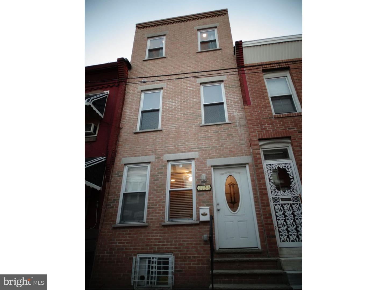 1156 S Dorrance Street Philadelphia, PA 19146