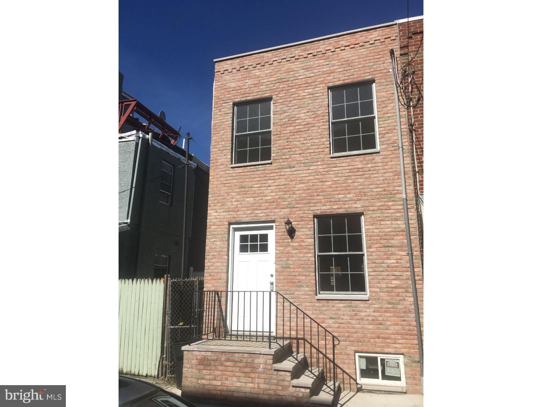 705 Moyer Street Philadelphia, PA 19125