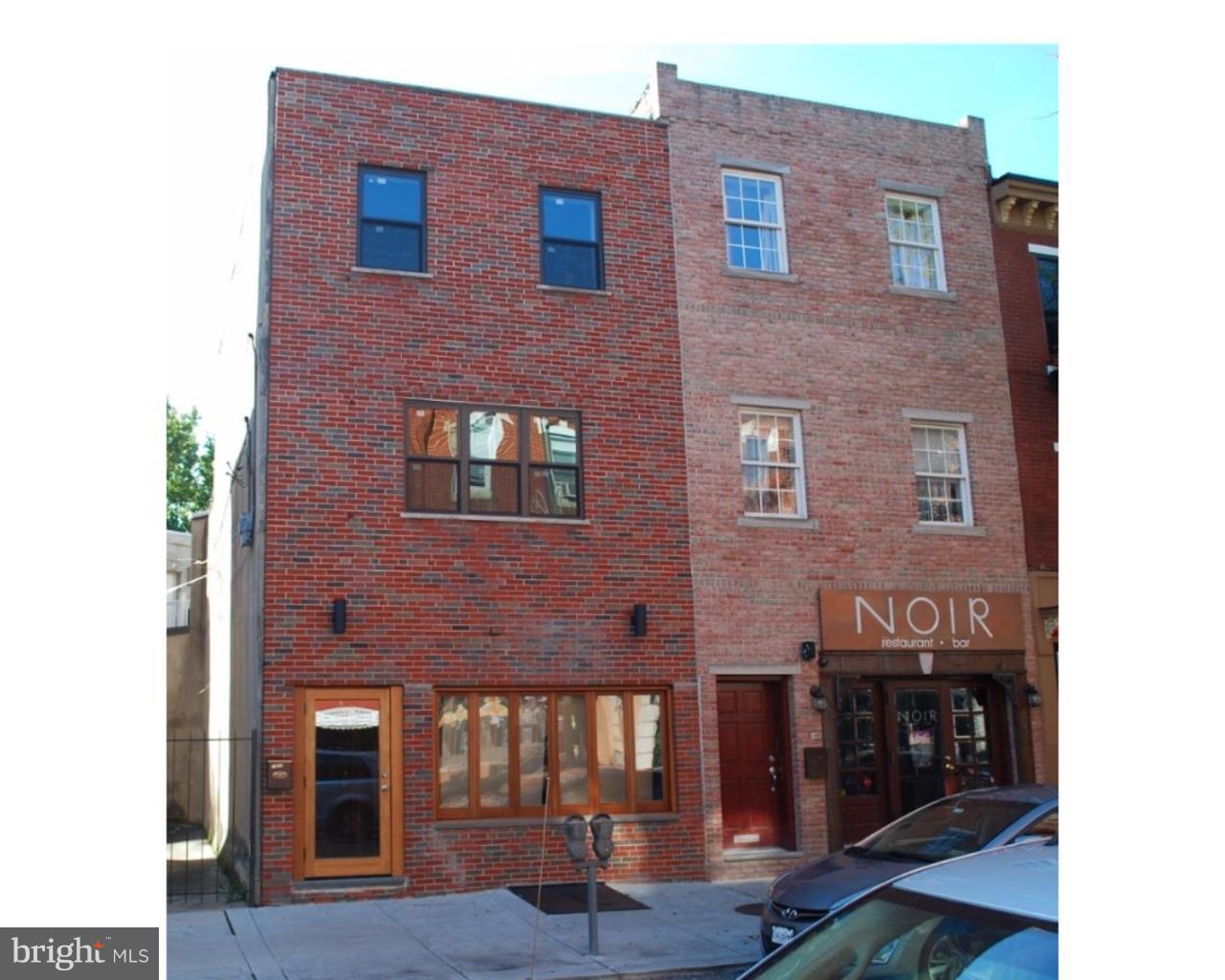 1907 E Passyunk Avenue UNIT #2 Philadelphia, PA 19148