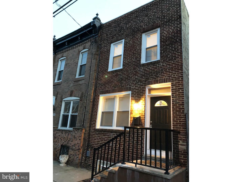 2344 Dickinson Street Philadelphia , PA 19146