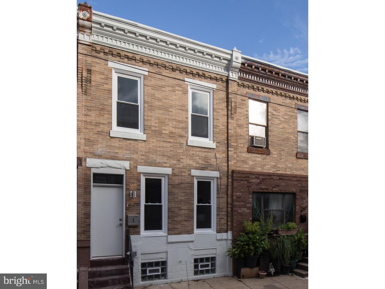 1649 S Orkney Street Philadelphia, PA 19148