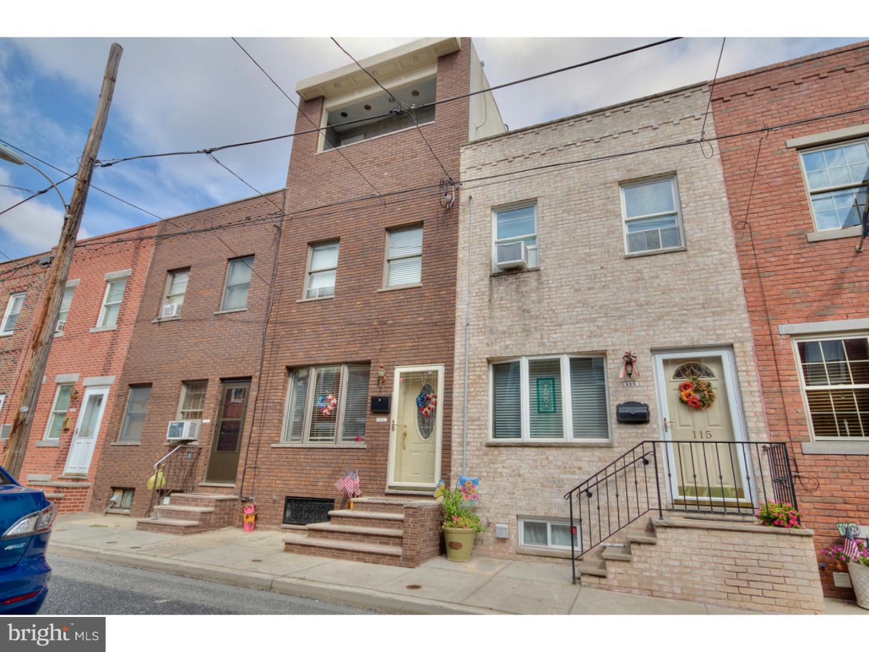 Photo of 117 Hoffman Street, Philadelphia PA