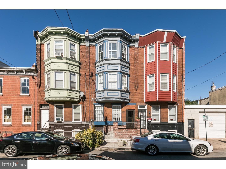 527 Mifflin Street Philadelphia , PA 19148