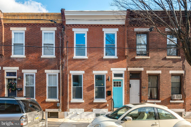 1729 S Dorrance Street Philadelphia, PA 19145