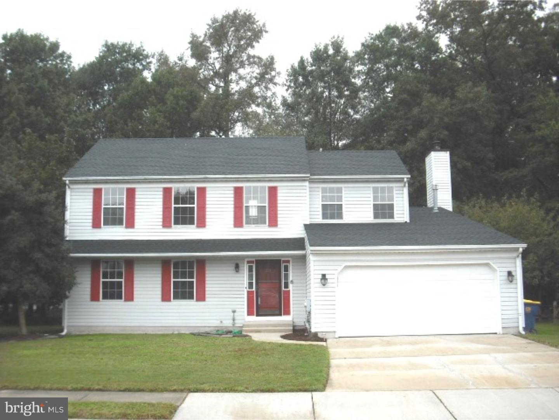 Photo of 233 N Caroline Place, Dover DE