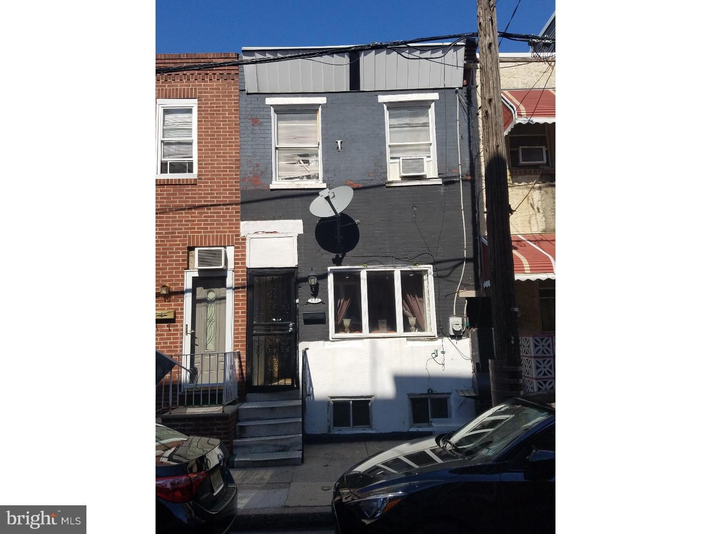 533 Hoffman Street Philadelphia, PA 19148