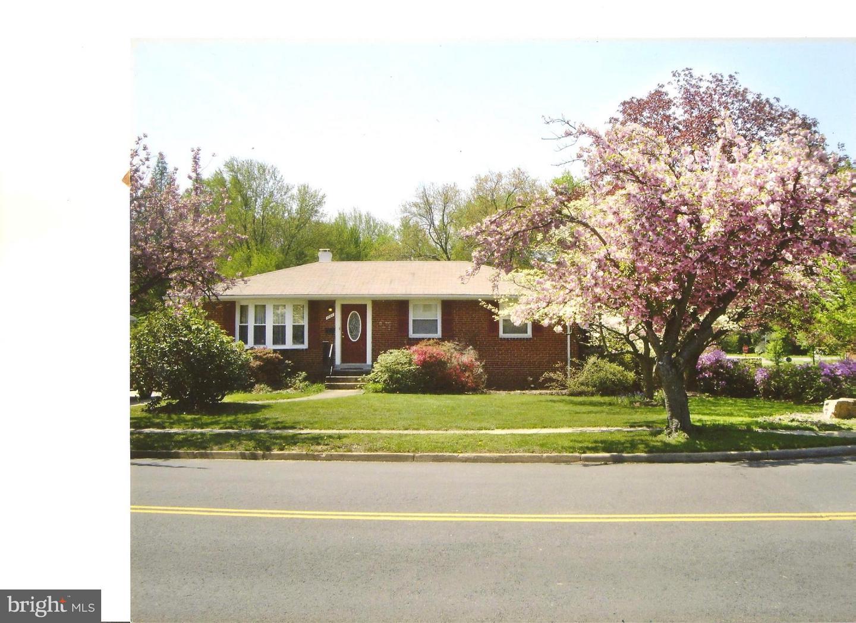 1101 Cottage Street SW  - Fairfax, Virginia 22180