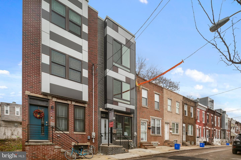 2051 Fernon Street Philadelphia, PA 19145