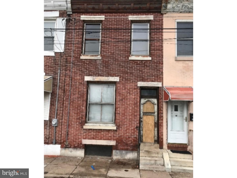3254 Emery Street Philadelphia, PA 19134
