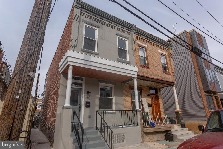 5139 Hadfield Street Philadelphia, PA 19143
