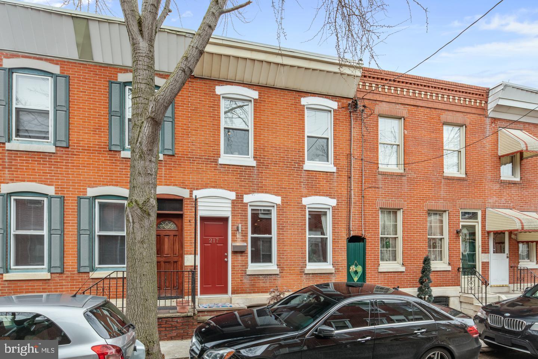 217 Watkins Street Philadelphia, PA 19148