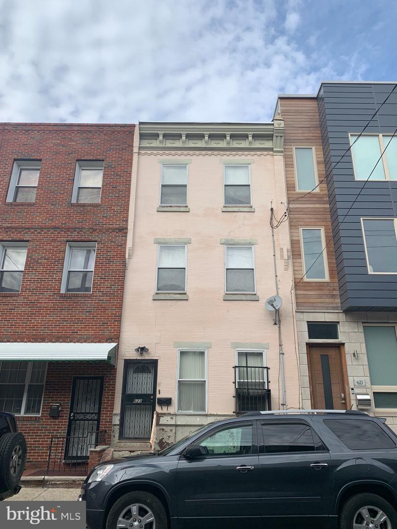 623 Moore Street Philadelphia, PA 19148