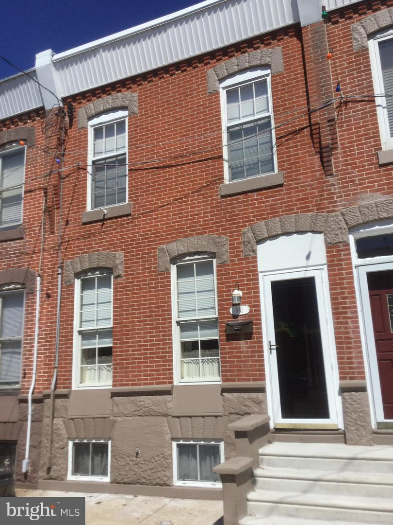 341 W Ritner Street Philadelphia, PA 19148