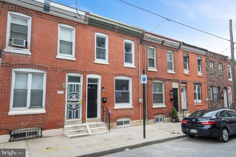 1531 S Chadwick Street Philadelphia, PA 19146