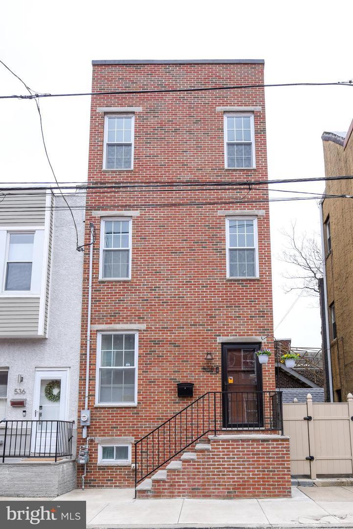 538 Mifflin Street Philadelphia, PA 19148