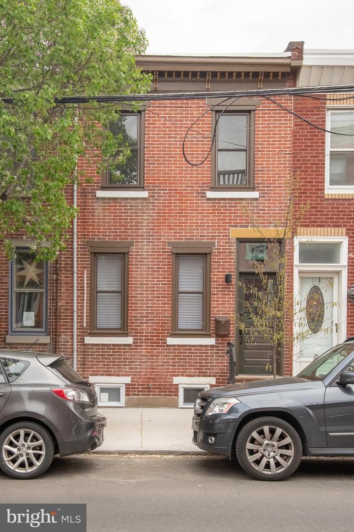 2207 Tulip Street Philadelphia, PA 19125