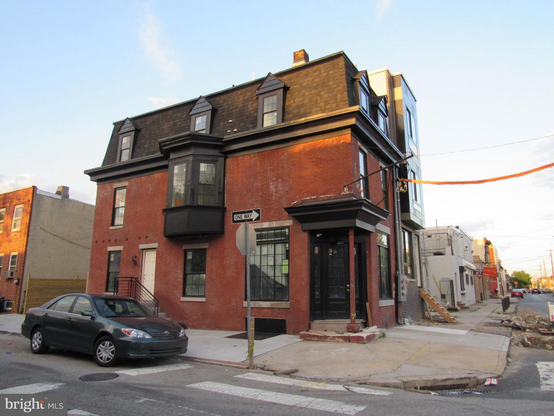 3139 Wharton Street Philadelphia, PA 19146