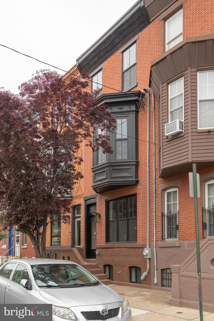 1329 Wharton Street Philadelphia, PA 19147