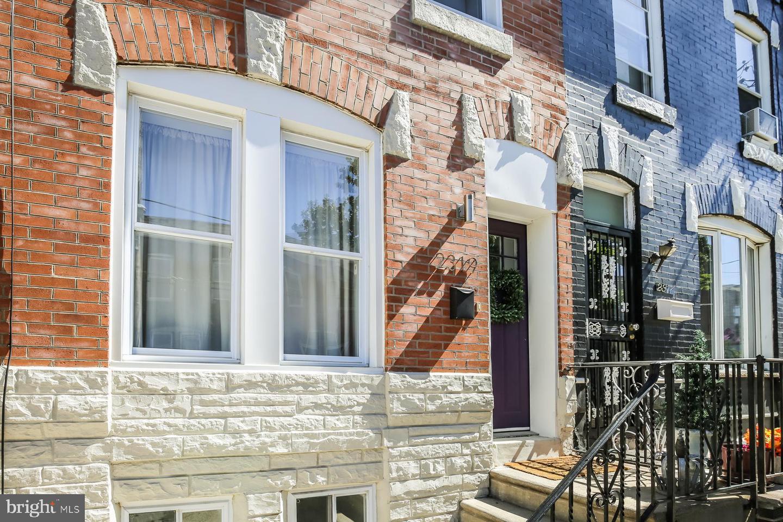 2319 Fernon Street Philadelphia, PA 19145