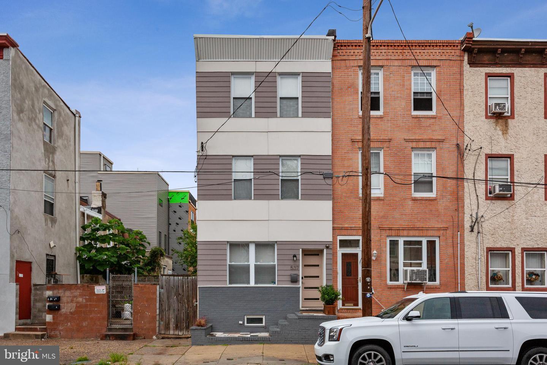 537 Snyder Avenue Philadelphia, PA 19148