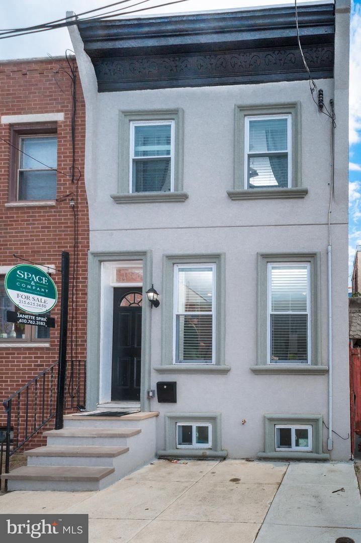 1846 Fernon Street Philadelphia, PA 19145