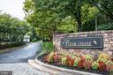 11624 Cedar Chase Rd