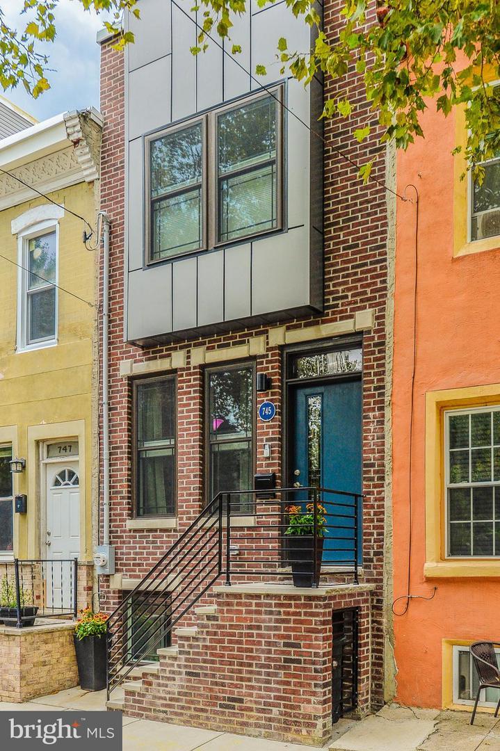 745 Emily Street Philadelphia, PA 19148