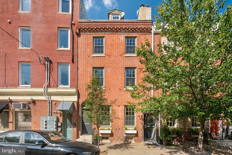 131 Bainbridge Street Philadelphia, PA 19147