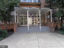 5831 Quantrell Ave #T10