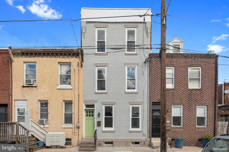 403 Pierce Street Philadelphia, PA 19148