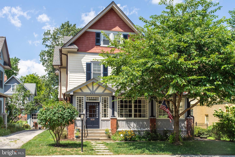 225 Price Avenue Narberth, PA 19072