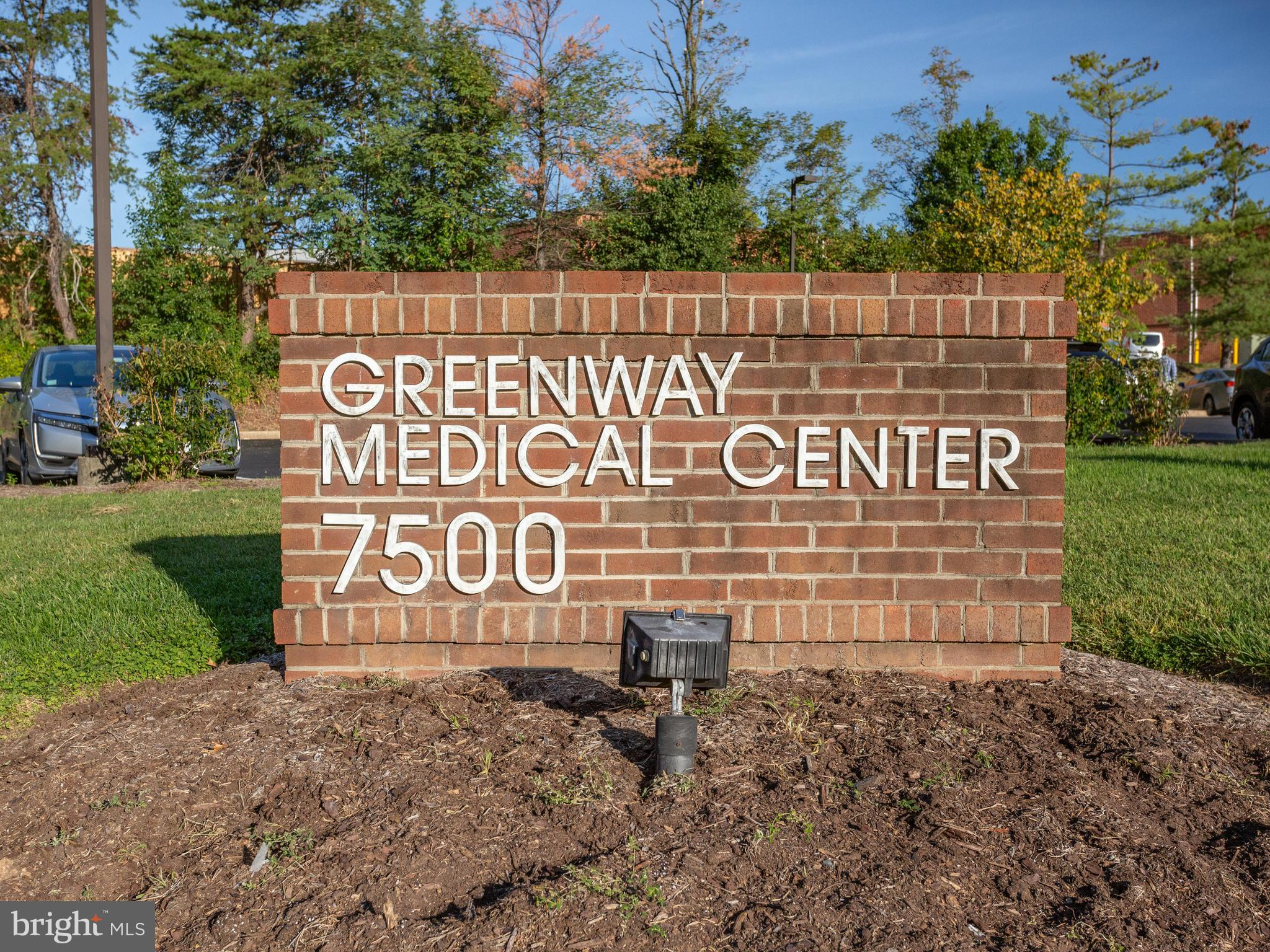 7500 HANOVER PARKWAY 205A, GREENBELT, MD 20770