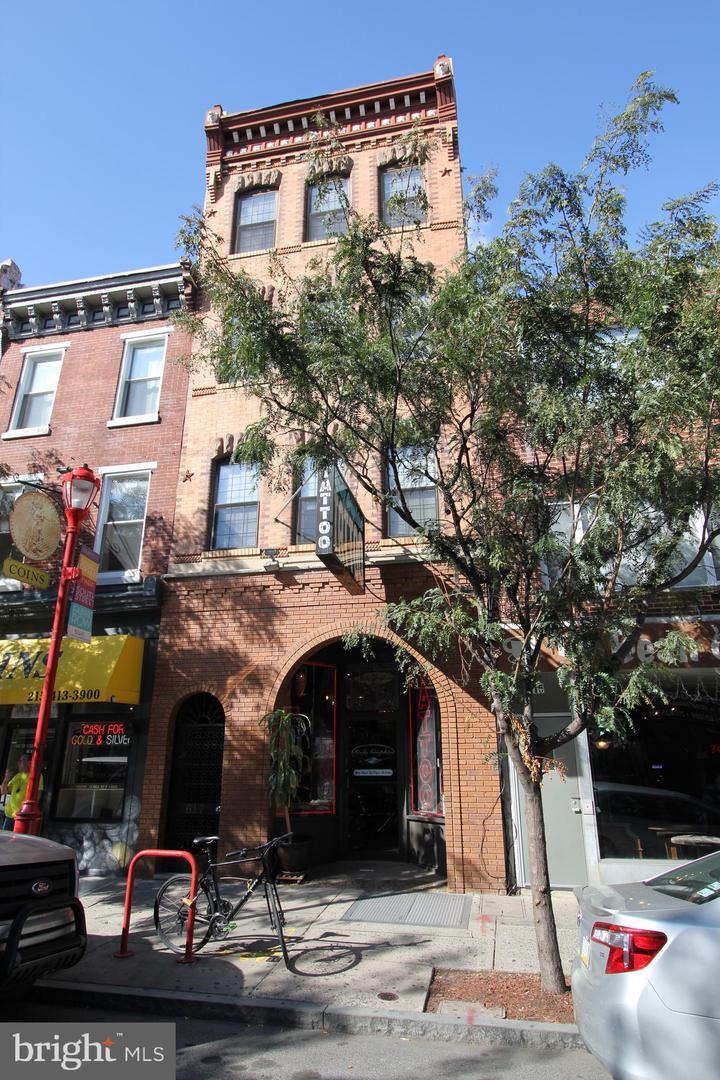 617 South Street #3 Philadelphia, PA 19147