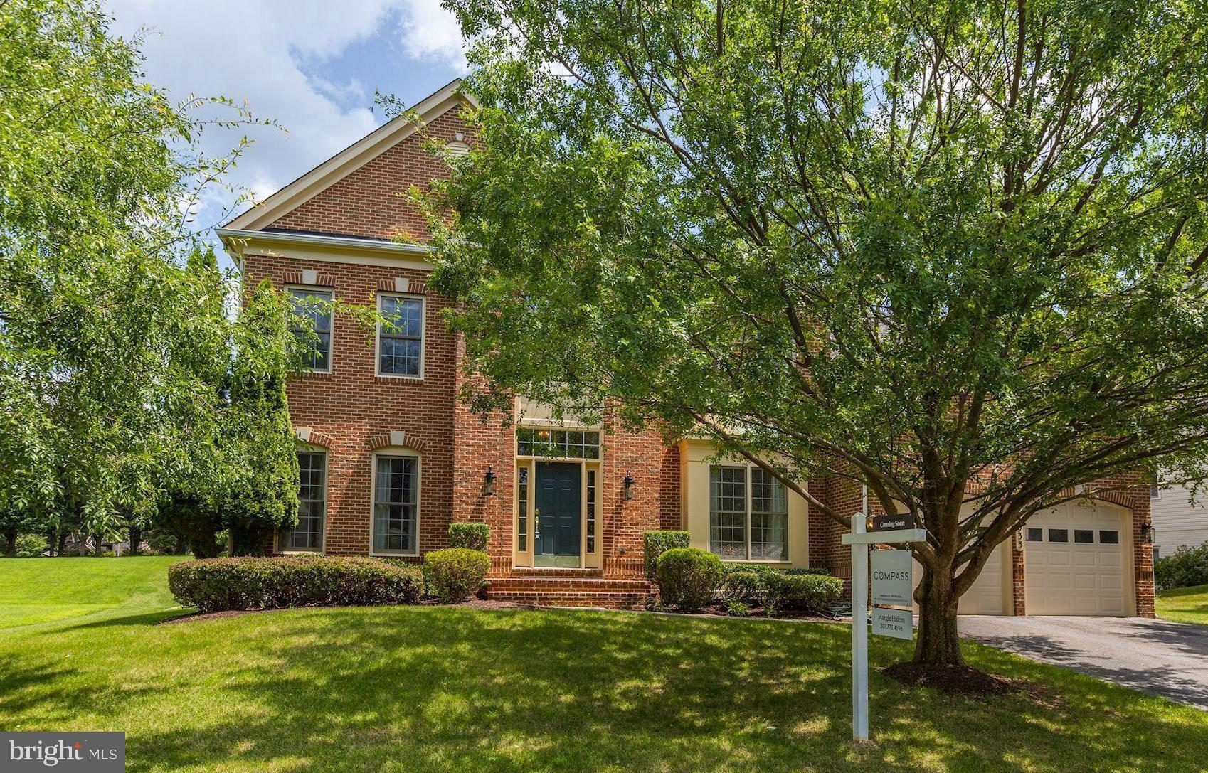 14033 WEEPING CHERRY DRIVE, ROCKVILLE, MD 20850