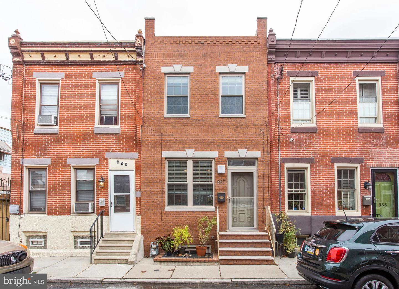 357 Emily Street Philadelphia, PA 19148