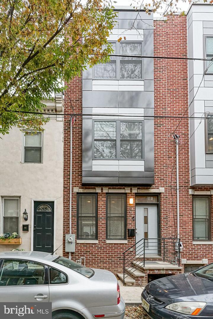 509 Mercy Street Philadelphia, PA 19148