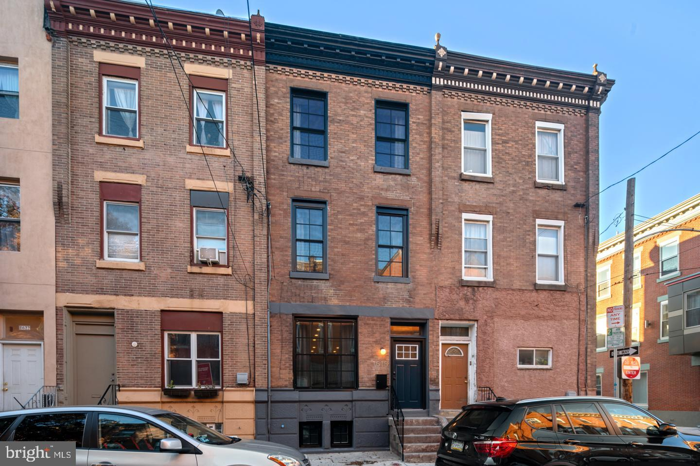1618 S 5th Street Philadelphia, PA 19148