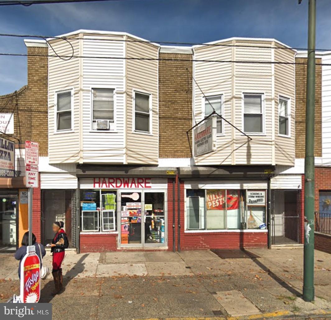 6541-3 ELMWOOD AVENUE, PHILADELPHIA, PA 19142